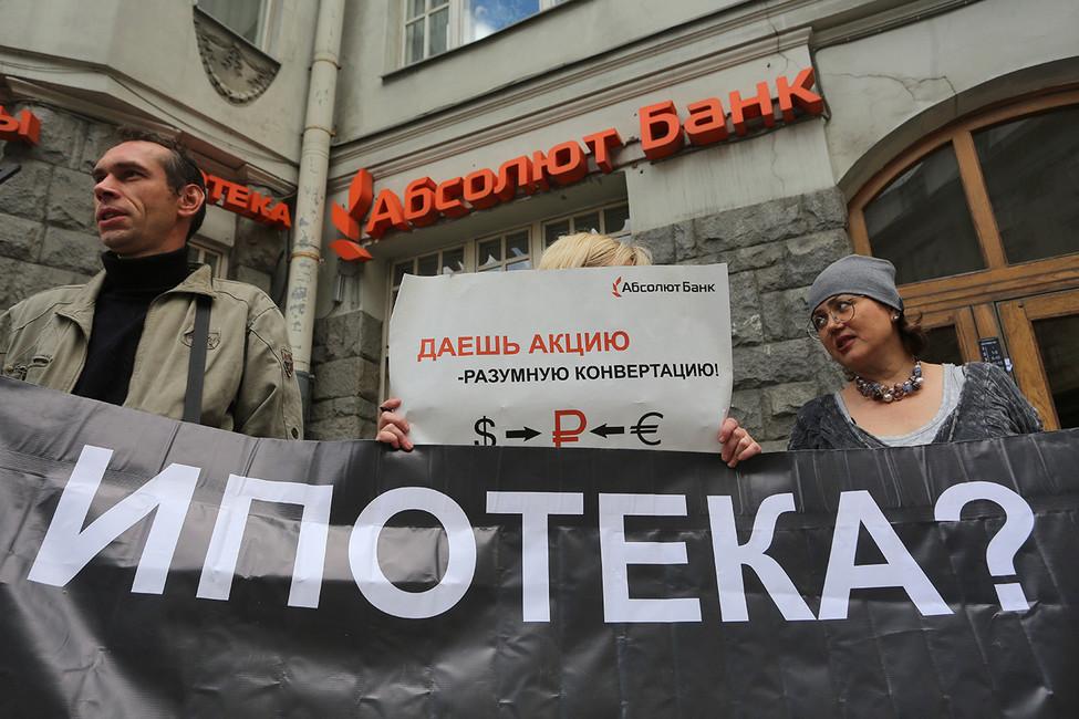 «Путин становится крупнейшим ипотечным брокером России»