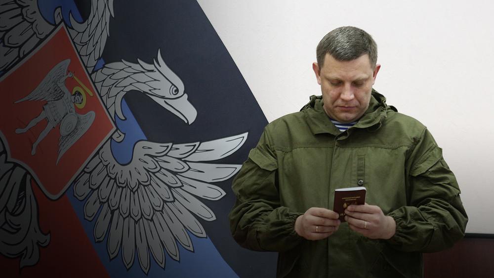 Дмитрий Ольшанский: «Гражданство ДНР безусловно бесполезная вещь»