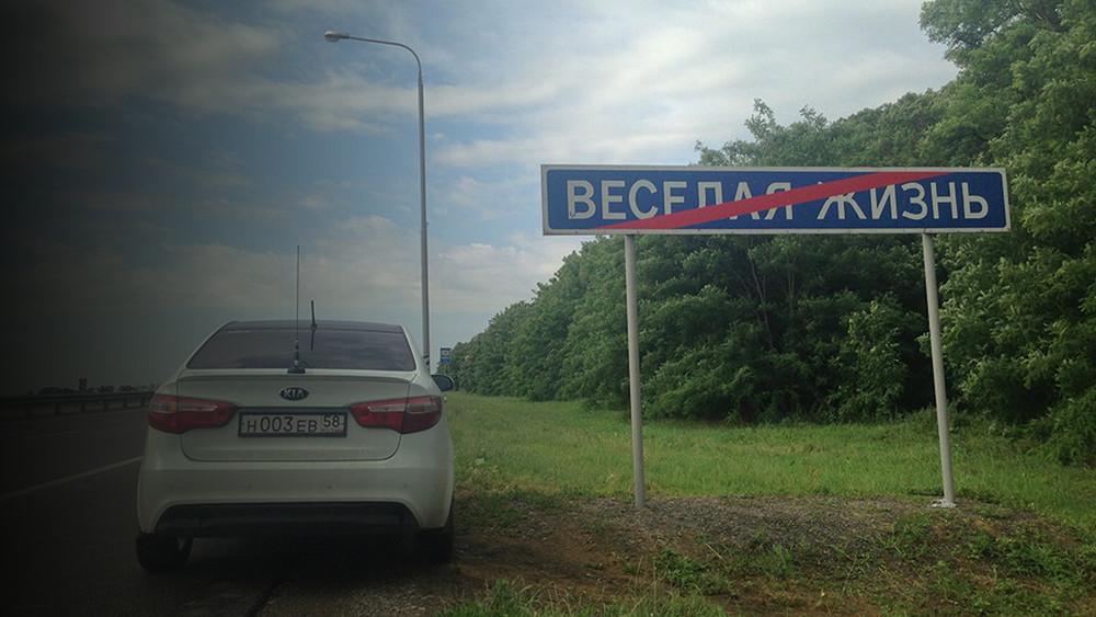 Налог натуризм. При въезде вКраснодарский край отдыхающим придется платить ежедневно