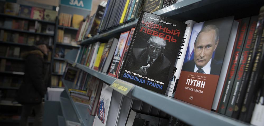 The Spectator: приватная беседа Трампа иПутина вфеврале будущего года