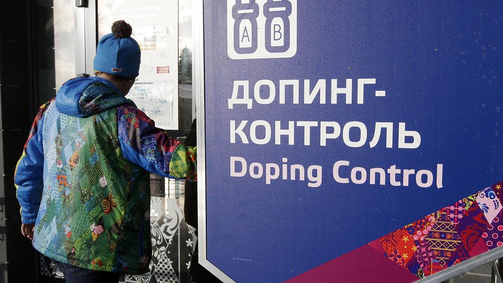 Что стало известно извторой части «допингового доклада»