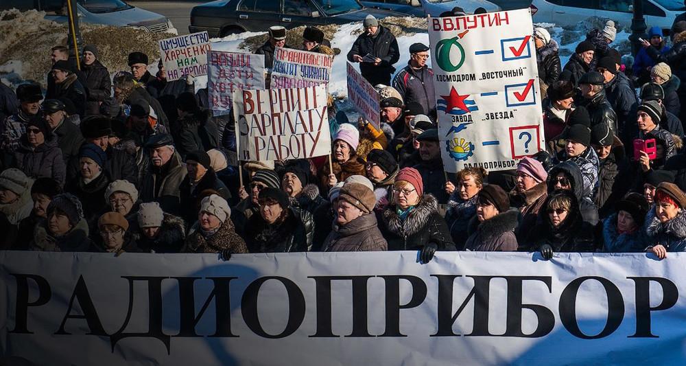 Рогозин недал «помозгам». Работники оборонного завода остались без работы иденег