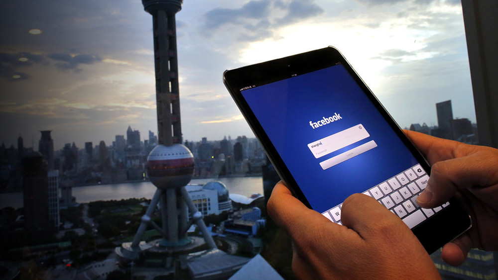 Facebook будет бороться снедостоверными новостями