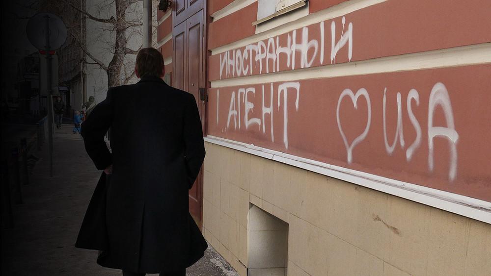 Верховный суд отчитался оделах против «иностранных агентов»