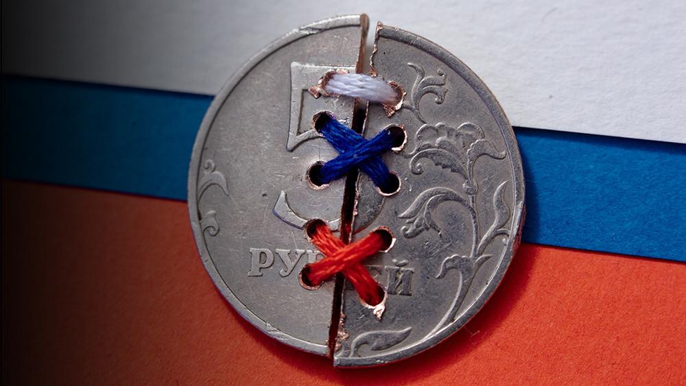 Аналитики РАНХиГС: доходы россиян снижаются, кризис переходит встагнацию