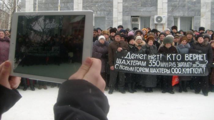 ВРостовской области проходит антитеррористическая операция «против шахтеров»