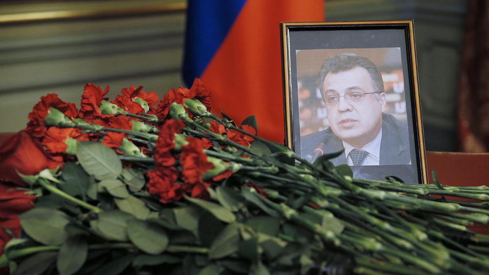 The Telegraph: «Убийство вАнкаре— большее потрясение для Запада, чем для России иТурции»