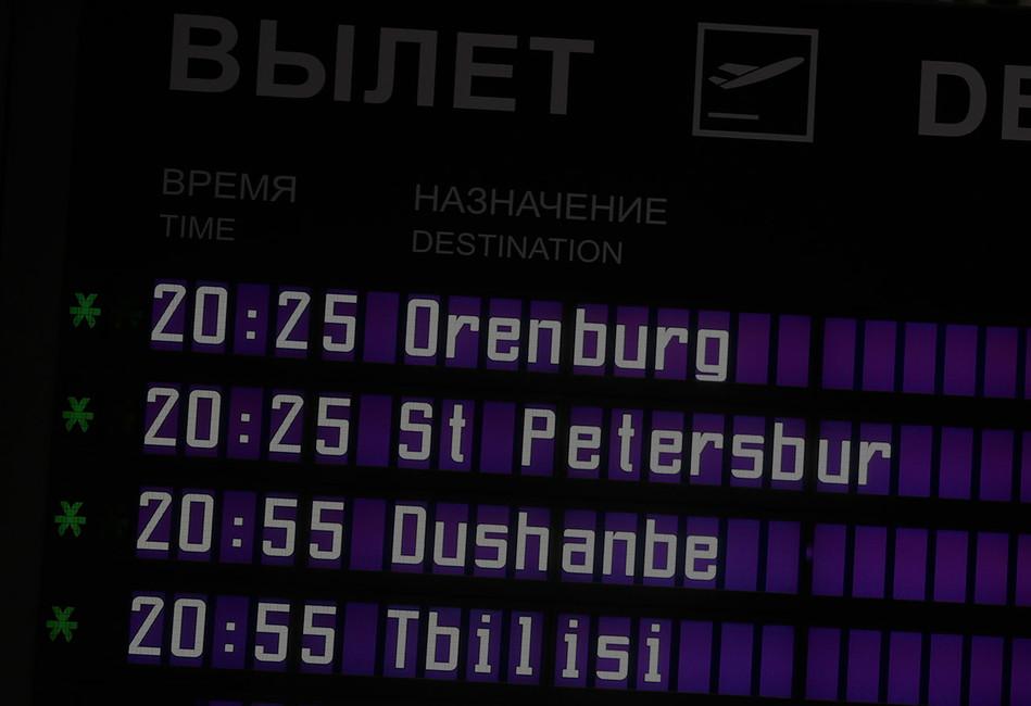 Приостановка полетов между Москвой иДушанбе серьезно ударит помигрантам
