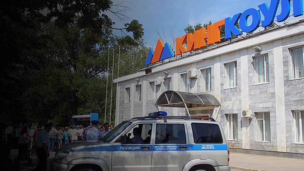 Антитеррористическая операция «против шахтеров» продолжается