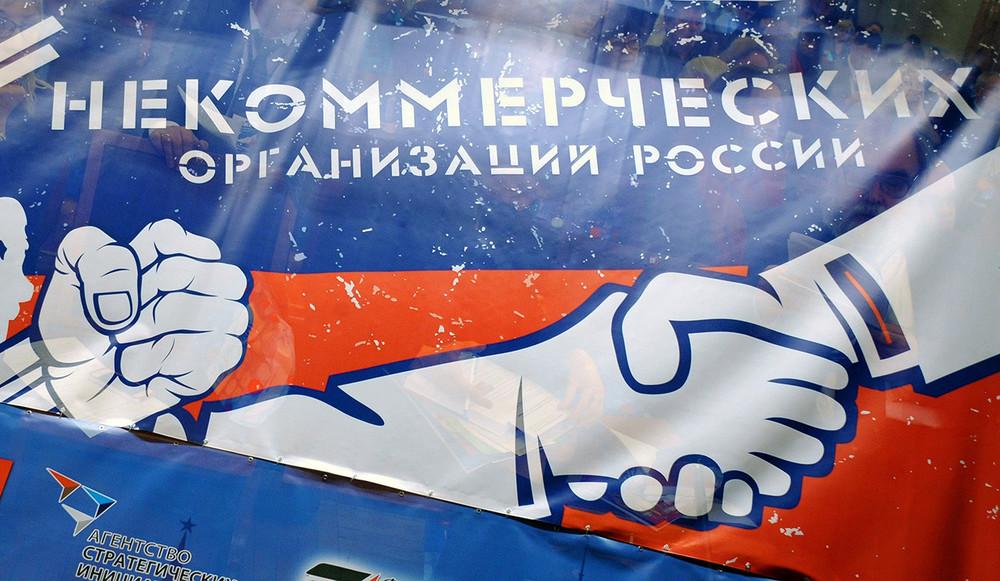 Более десяти петербургских НКО получили письма изполиции стребованием отчетности