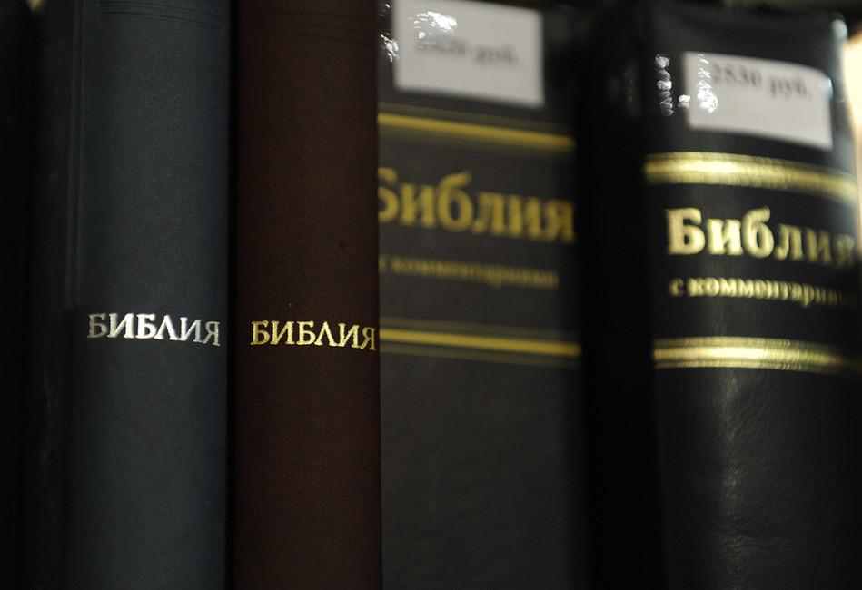 «Библии порубят или сожгут». Как поправки Яровой приводят куничтожению религиозных книг