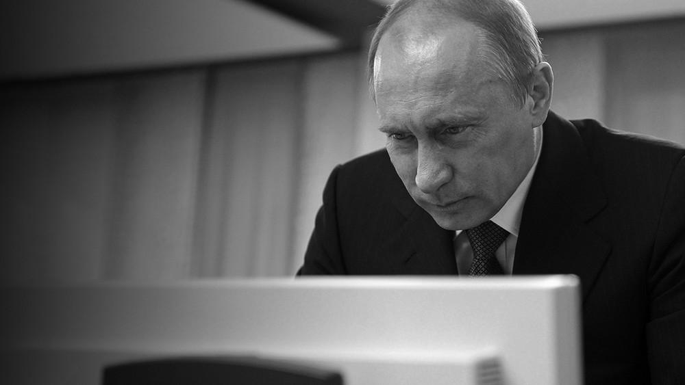 ЦРУ/ ФБР/ АНБ: Путин— инициатор кампании повлиянию навыборы вСША