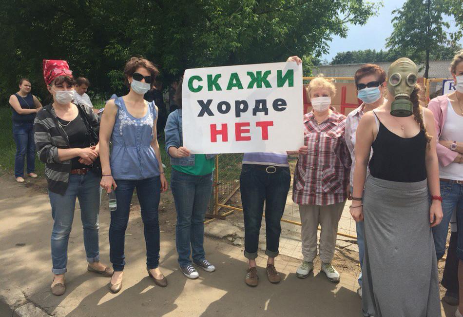 Акция против строительства Северо-Восточной хорды вВешняках. Фото: Вконтакте