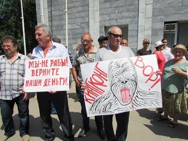 Пикет шахтеров вГуково, 21июня 2016. Фото: marxists.ru