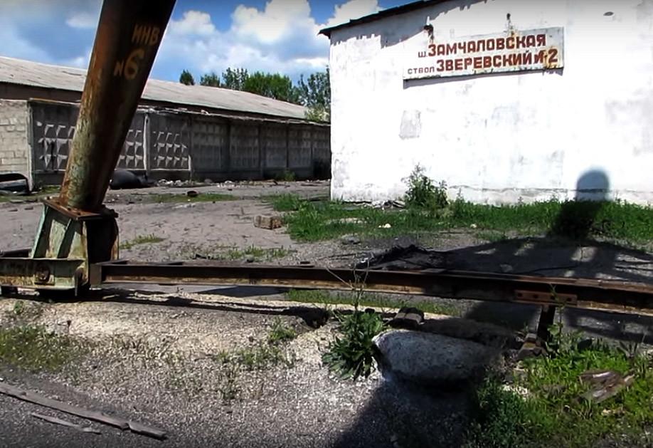 Наместе шахты «Замчаловская» вГуково. Кадр: Youtube