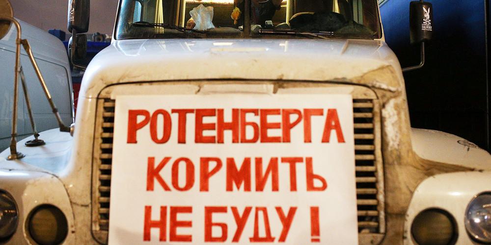 Дальнобойщики готовят новые акции протеста