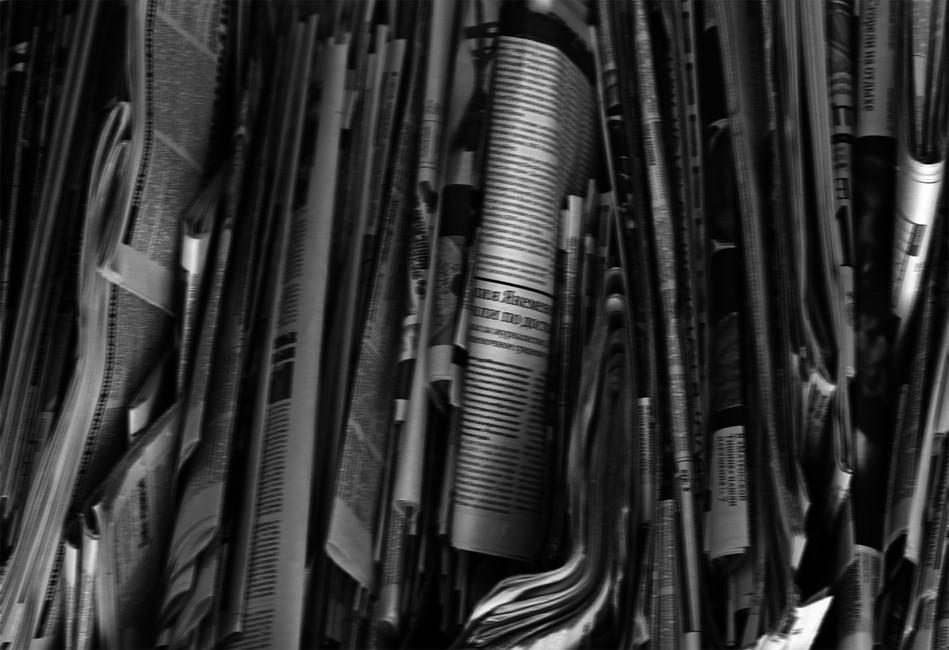 Смерть бумажных СМИ: «толи грохнули, толи несберегли»