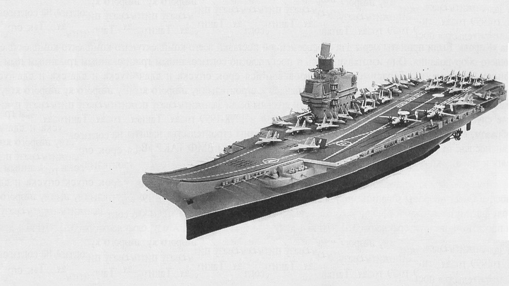 The National Interest: Россия планировала построить суперавианосец (ностолкнулась ссупер проблемой)