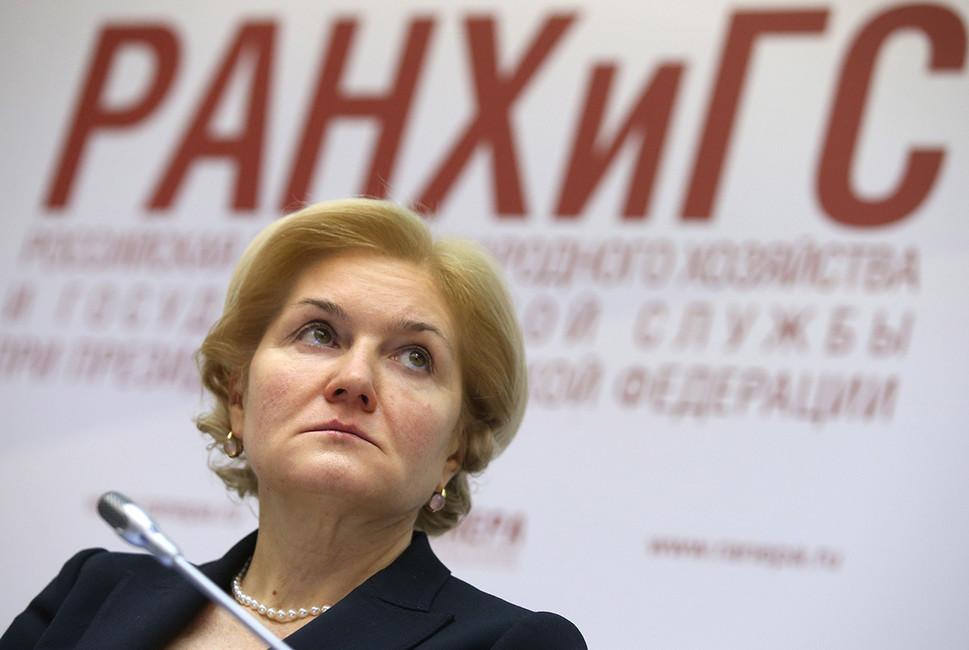Вице-премьер РФОльга Голодец вовремя VIII Гайдаровского форума. Фото: Валерий Шарифулин/ ТАСС