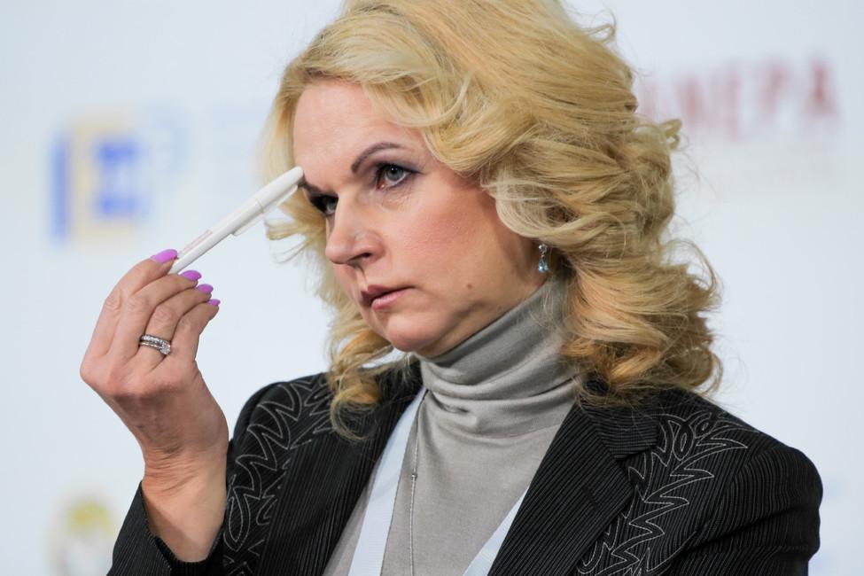 Татьяна Голикова. Фото: Сергей Севастьянов/ ТАСС