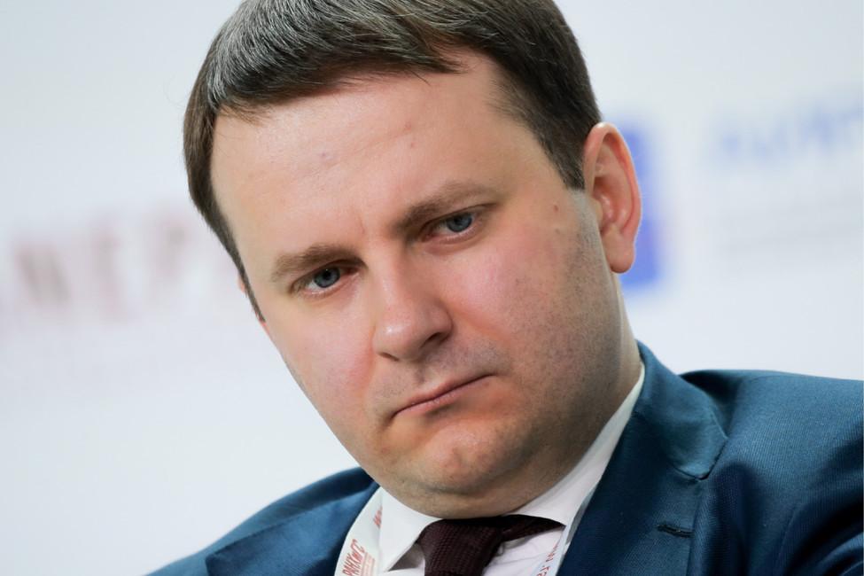 Максим Орешкин. Фото: Сергей Севастьянов/ ТАСС