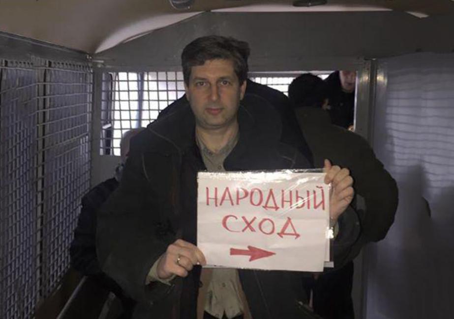 В столице задержали неменее 10 человек впроцессе собрания вподдержку политзаключенных