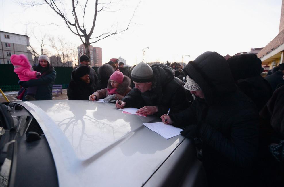 Фото: VL.ru