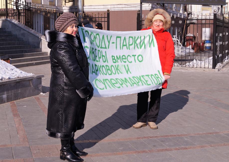 Митинг 14января напривокзальной площади. Фото: Дмитрий Комаров