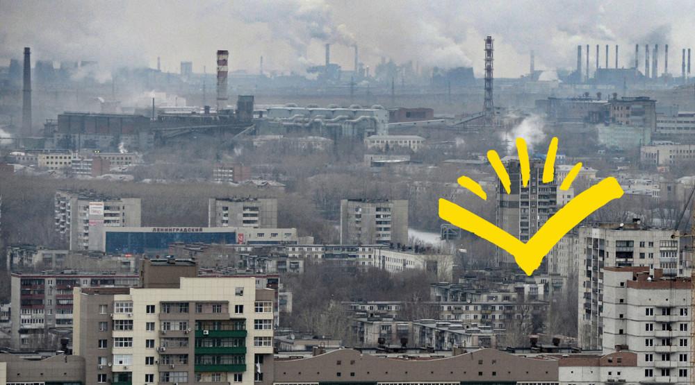 Открытая Россия создала региональное отделение вЧелябинской области