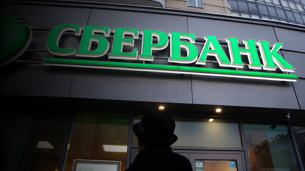 Сбербанк перестал выдавать кредиты наобразование. Как студентам теперь получить кредит?