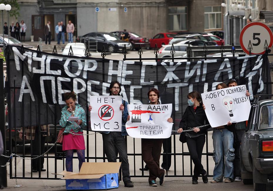 Акция против строительства мусоросжигательных заводов вМоскве, 2009год. Фото: Андрей Стенин/ Коммерсантъ