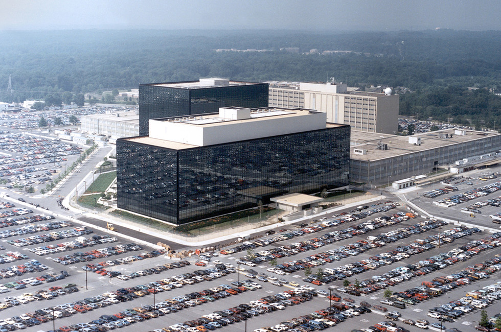 Штаб-квартира Агентства национальной безопасности вФорт-Мид, штат Мэриленд. Фото: Reuters