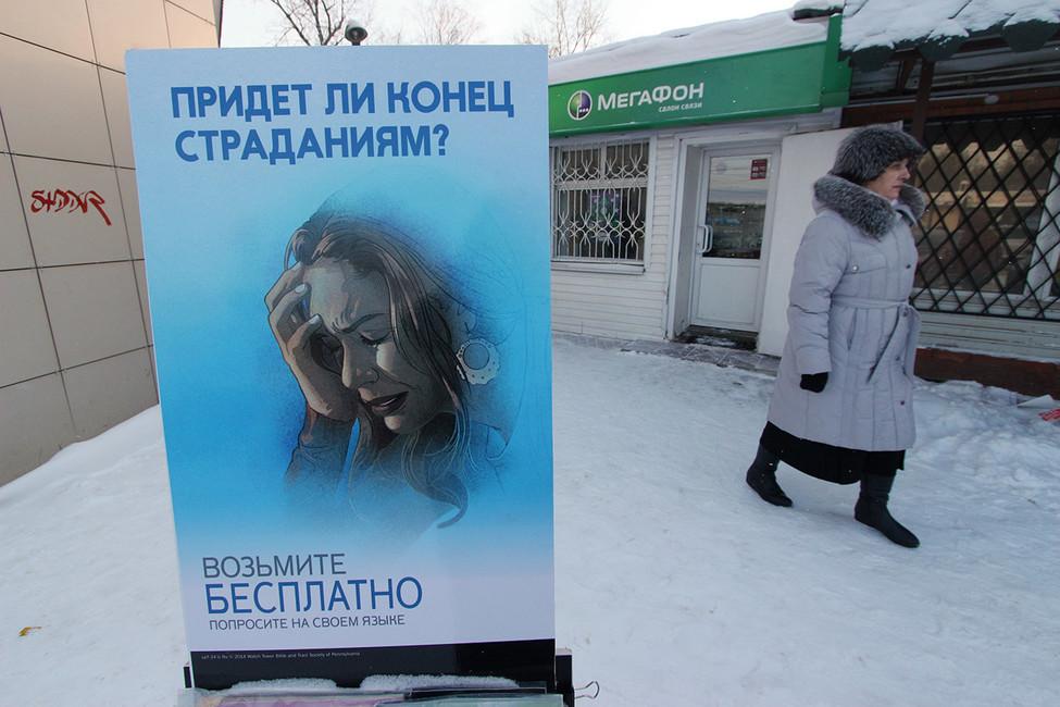 Наодной изулиц вТучково. Фото: Александр Артеменков/ТАСС