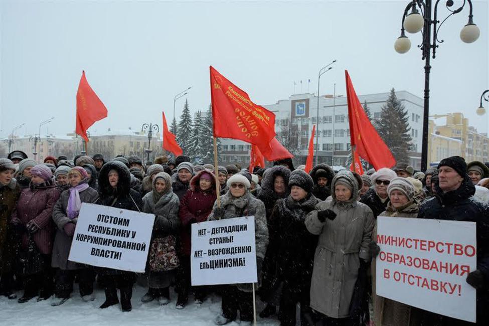 Фото: www.kprf12.ru