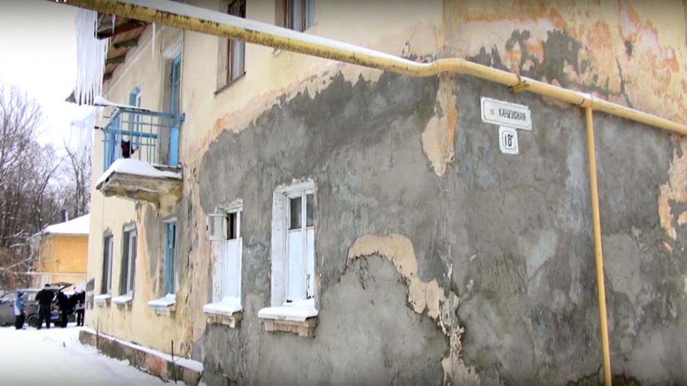 Жильцы рязанского «дома-убийцы» добиваются расселения