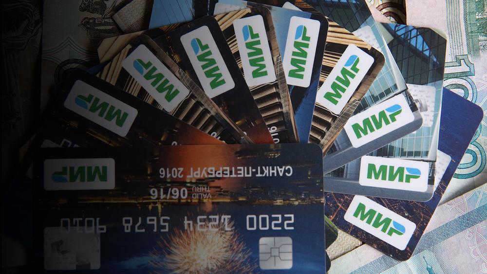 В2018 году всех бюджетников переведут сVisa иMastercard накарты «Мир»