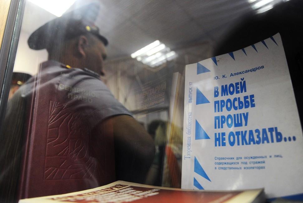Правозащитники против Общественной палаты. ВТверской суд Москвы подан коллективный иск собжалованием решенияОП