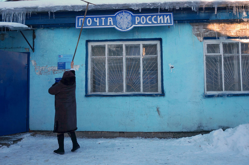 Фото: Александр Артеменков/ ТАСС