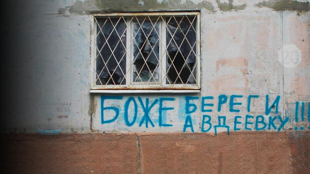 ВДонбассе впервые замного месяцев идут крупномасштабные бои