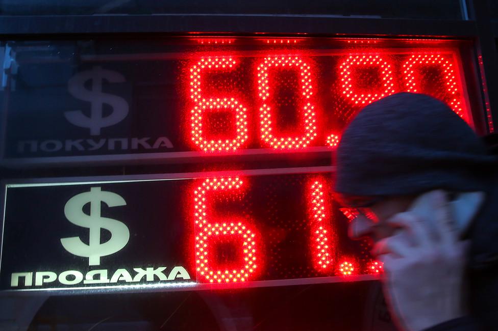 Министр финансов подразумевает девальвацию рубля на10%,