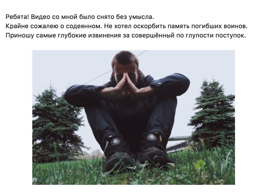 Скриншот личной страницы Егора Леухина Вконтакте