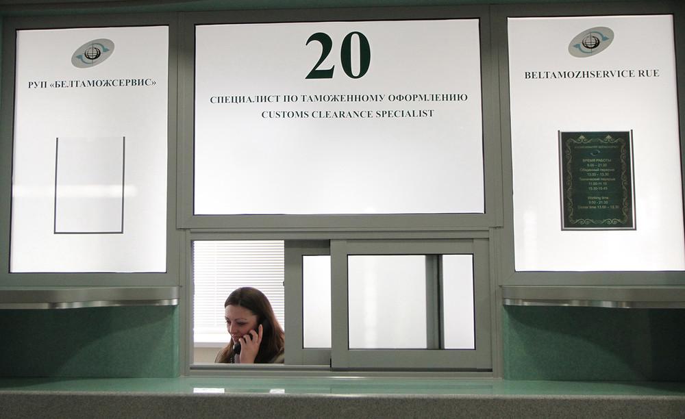 Фото: Марина Бегункова/ ТАСС