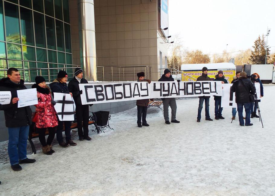 Митинг вподдержку Евгении Чудновец. Курган, 3февраля 2017. Фото: Никита Телиженко