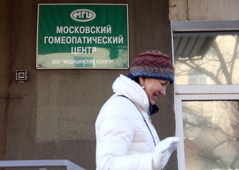 Фото: Михаил Почуев/ ТАСС
