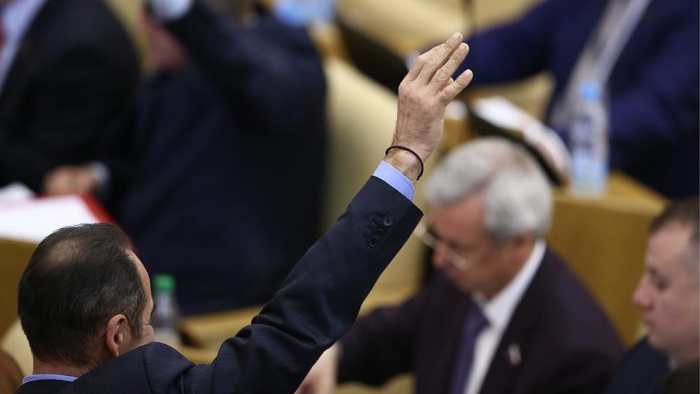 Госдума проголосовала забессрочную бесплатную приватизацию. Что это значит?