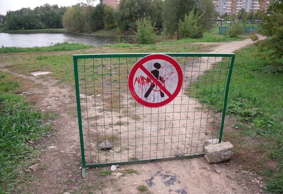 Тропарево-Никулино: новые слушания позастройке прошли без массовки