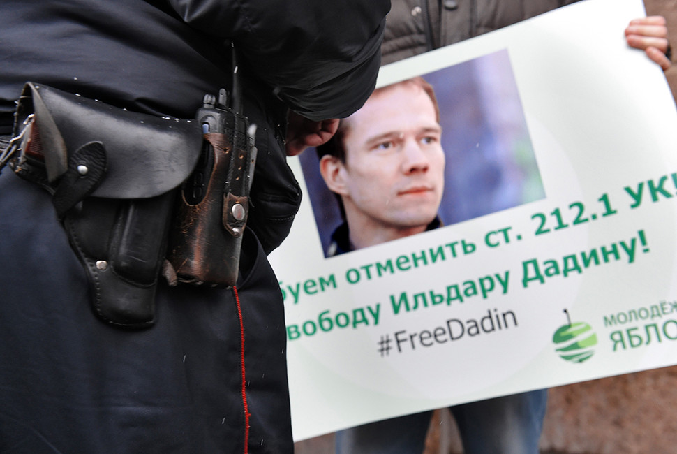 Конституционный суд потребовал пересмотреть дело Ильдара Дадина