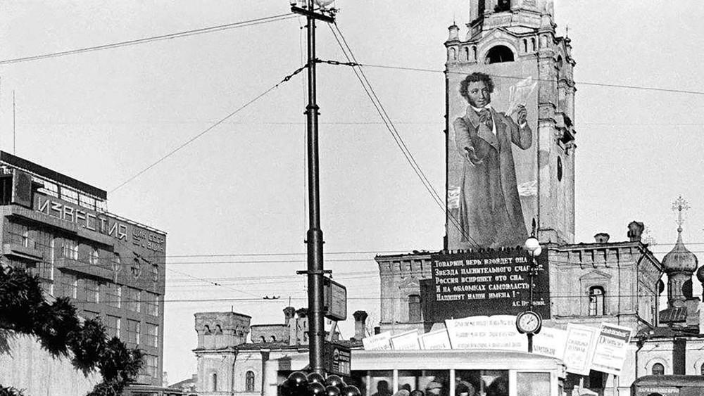 Пушкин против врагов народа. Как вканун «большого террора» Сталин решил сделать Пушкина главным поэтом