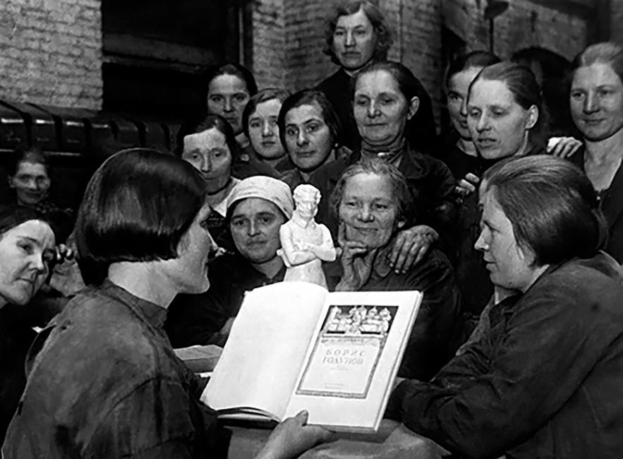 Чтение трагедии «Борис Годунов», 1949год.
