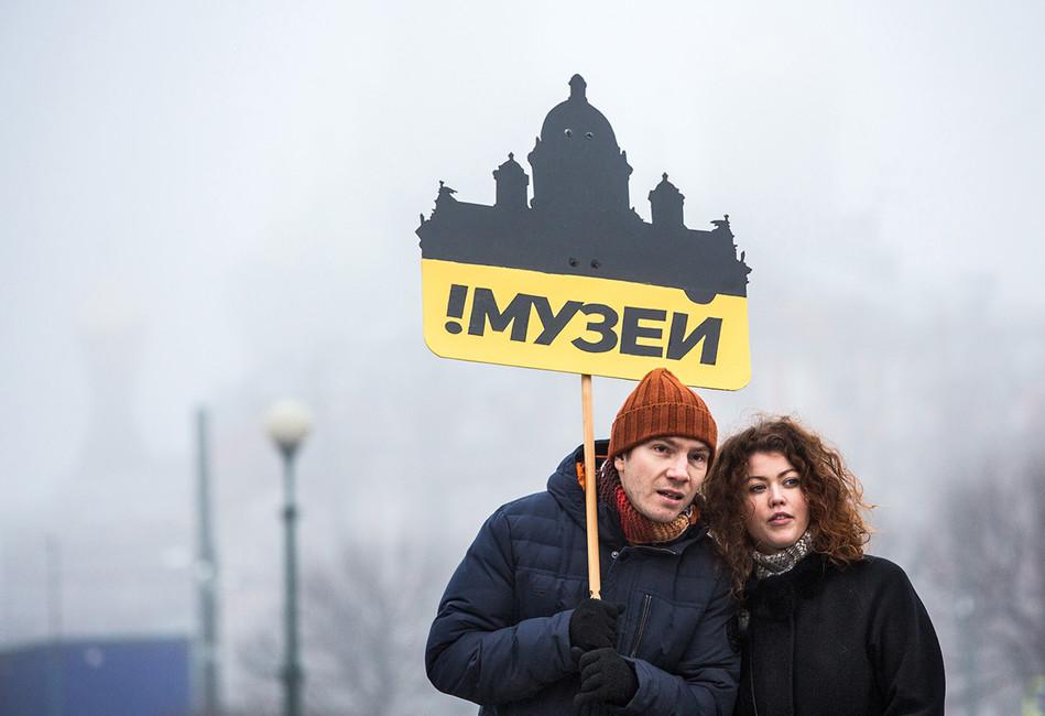 7протестов россиян вэти выходные